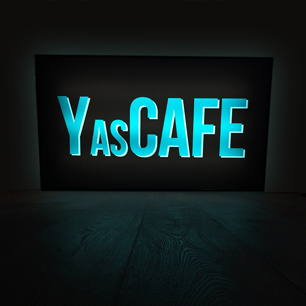 Lightbox vintage blue yascafe