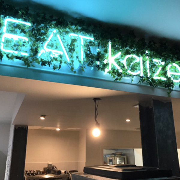 Neon light sign green EAT kaize